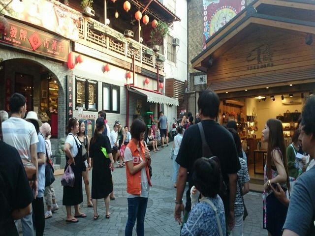 台湾インターンシップ・ツアー企画に挑戦するトラベル業界インターンシップ+ホテルインターンシッププログラム14日間
