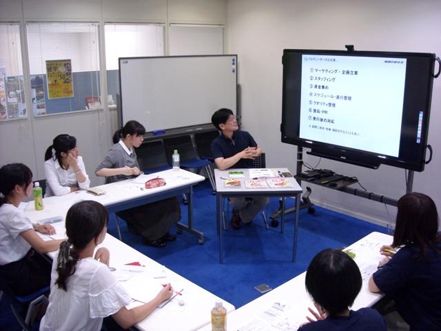 クリエイティブ能力を鍛える、台湾・台北 旅行業界インターンシップ6日間